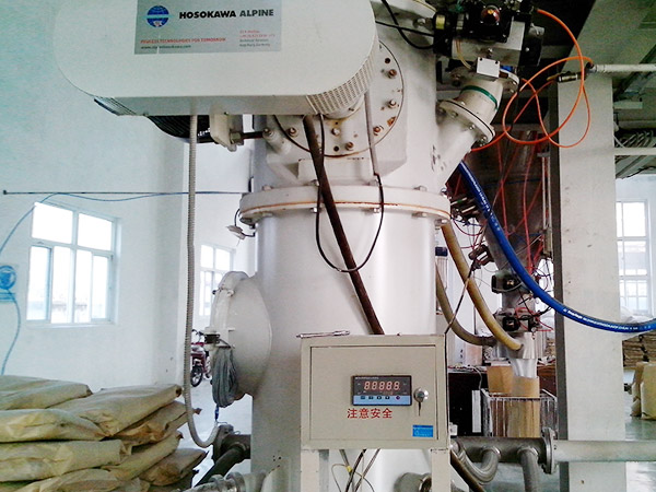 Germany imported wax powder production equipment