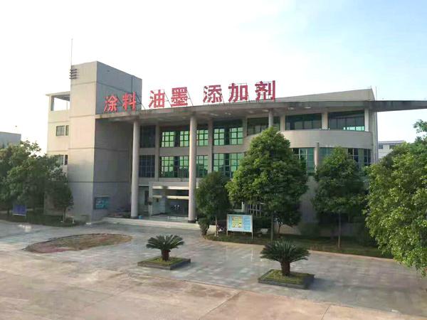 工厂办公大楼