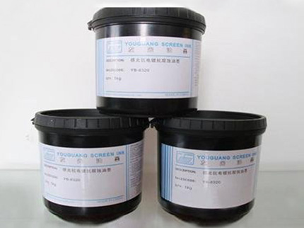 Circuit board ink industry recommendation