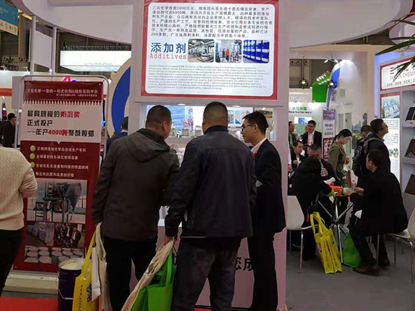 2019 Shanghai Exhibition